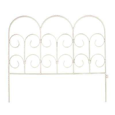 Chelsea 16 in. H White Wrought Iron Garden Fence