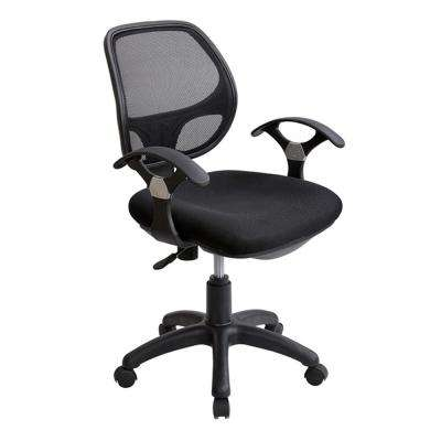 Black Midback Mesh Task Office Chair