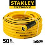 5/8 in. x 50 ft. Professional Grade Water Hose