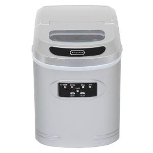 Compact Portable Ice Maker In Silver