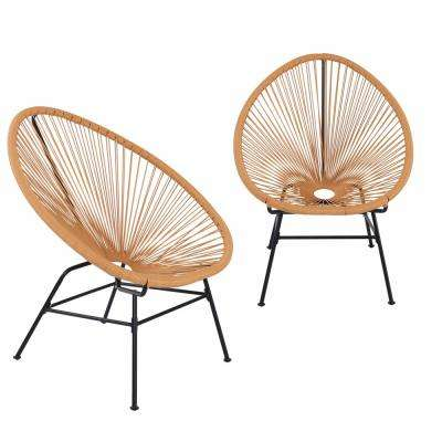 Oval Metal Outdoor Lounge Chair (2-Pack)
