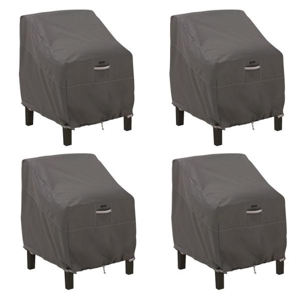 Ravenna Dark Taupe Patio Lounge Chair Cover (4-Pack)