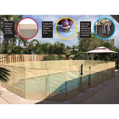 5 ft. H x 12 ft. W Beige In Ground Pool Safety Fence