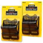 Harris Reusable Plastic Mouse Trap (4-Pack)