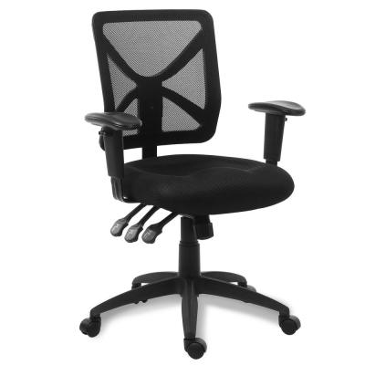 Turin Office Chair in Black