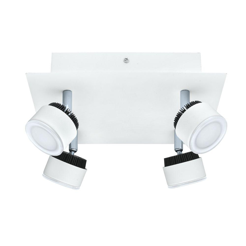 EGLO Armento 4-Light White LED Ceiling Track Light