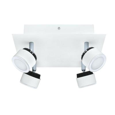 Armento 4-Light White LED Ceiling Track Light