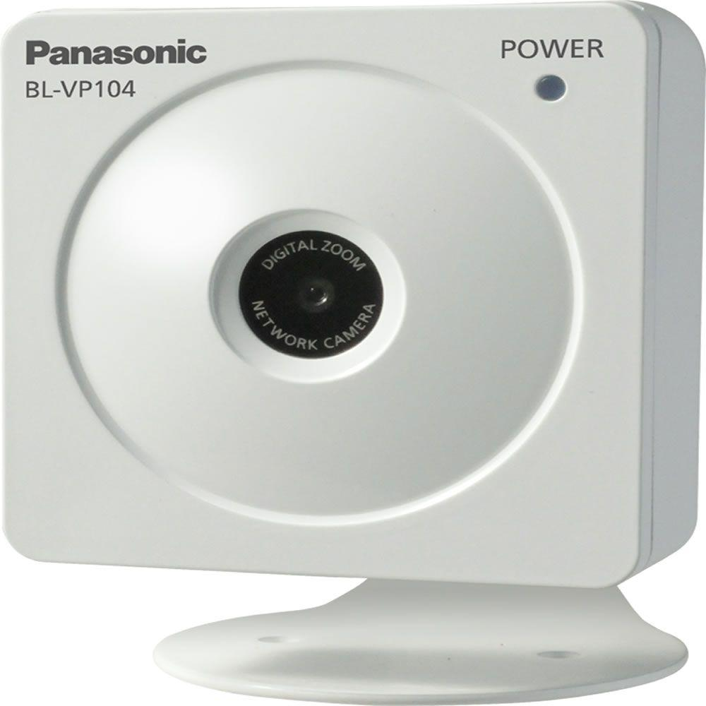 H.264 Wired 720p Indoor Network Security Camera with 4X Digital Zoom