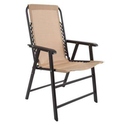 Beige Metal Folding Lawn Chair