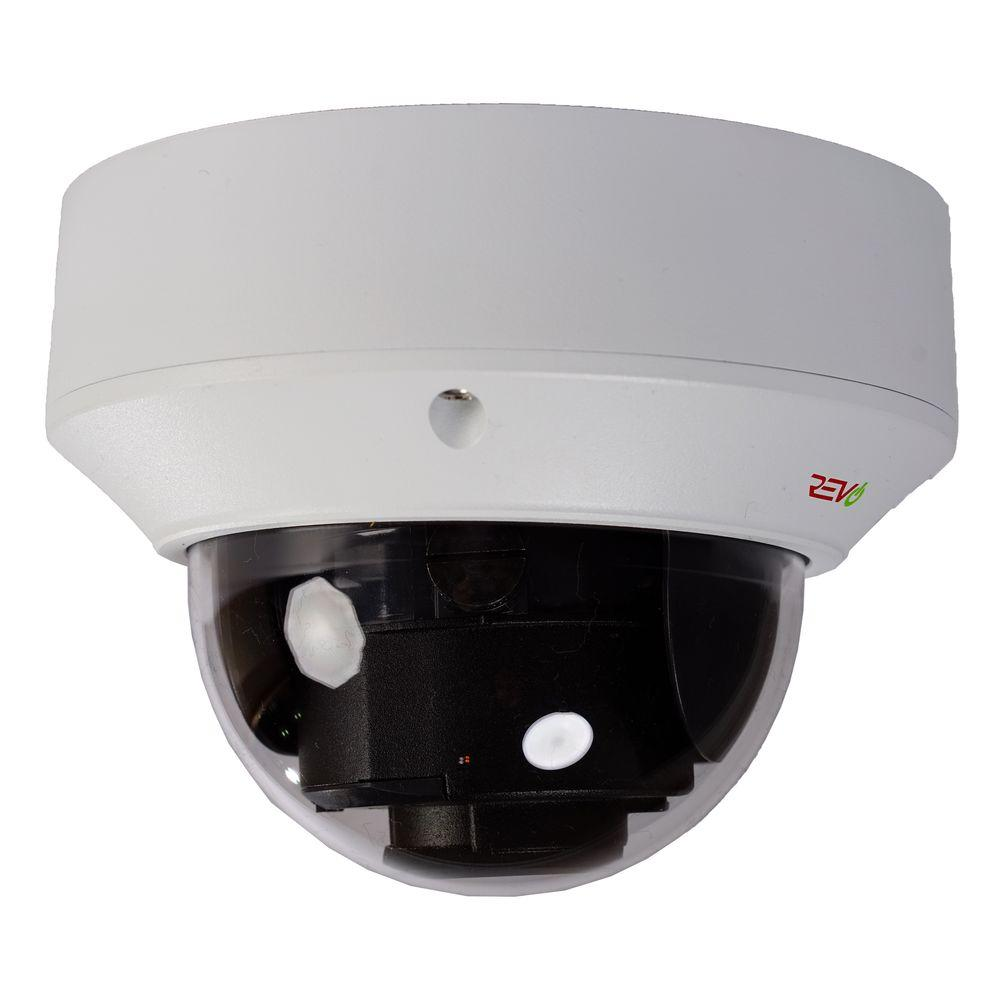 Revo Ultra Plus HD 4-MP IP Commercial Grade Indoor/Outdoor Surveillance Bullet Camera with Motorized Varifocal Lens