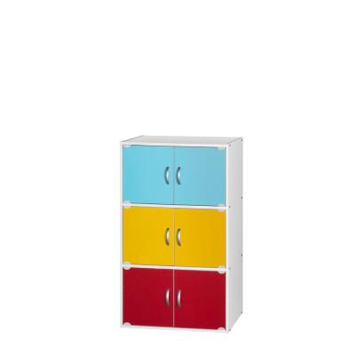 41 in. Rainbow 3-shelf Standard Wood Bookcase with Doors