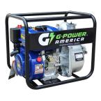 7 HP 3 in. Gas Semi-Trash/Water Pump with 208cc/7 HP LCT Commercial Grade Professional Engine, 227.3 GPM