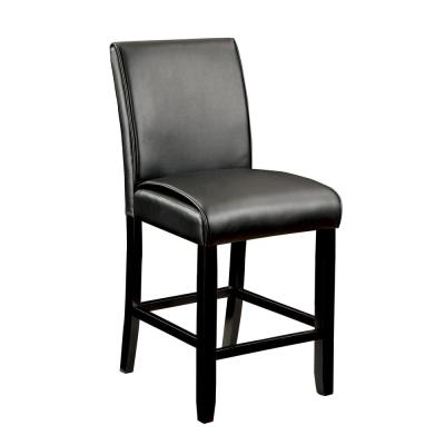 Gladstone II Black Contemporary Style Counter Height Chair
