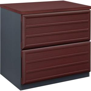 Altra Furniture Pursuit Cherry and Gray File Cabinet-9522196 - The ...