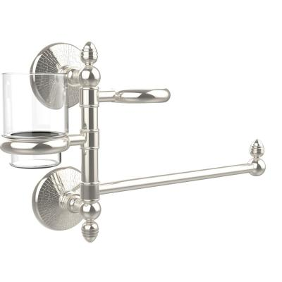 Monte Carlo Collection Hair Dryer Holder and Organizer in Polished Nickel