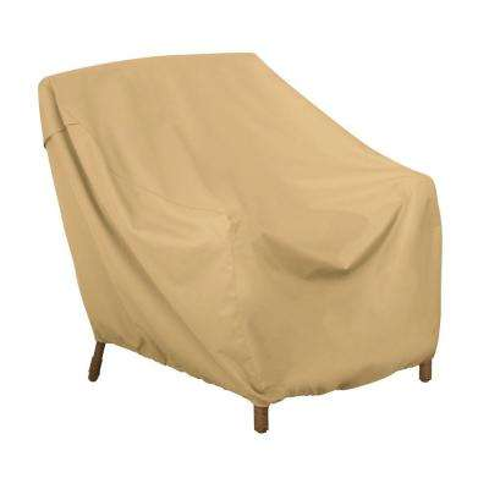 Terrazzo Lounge Chair Cover