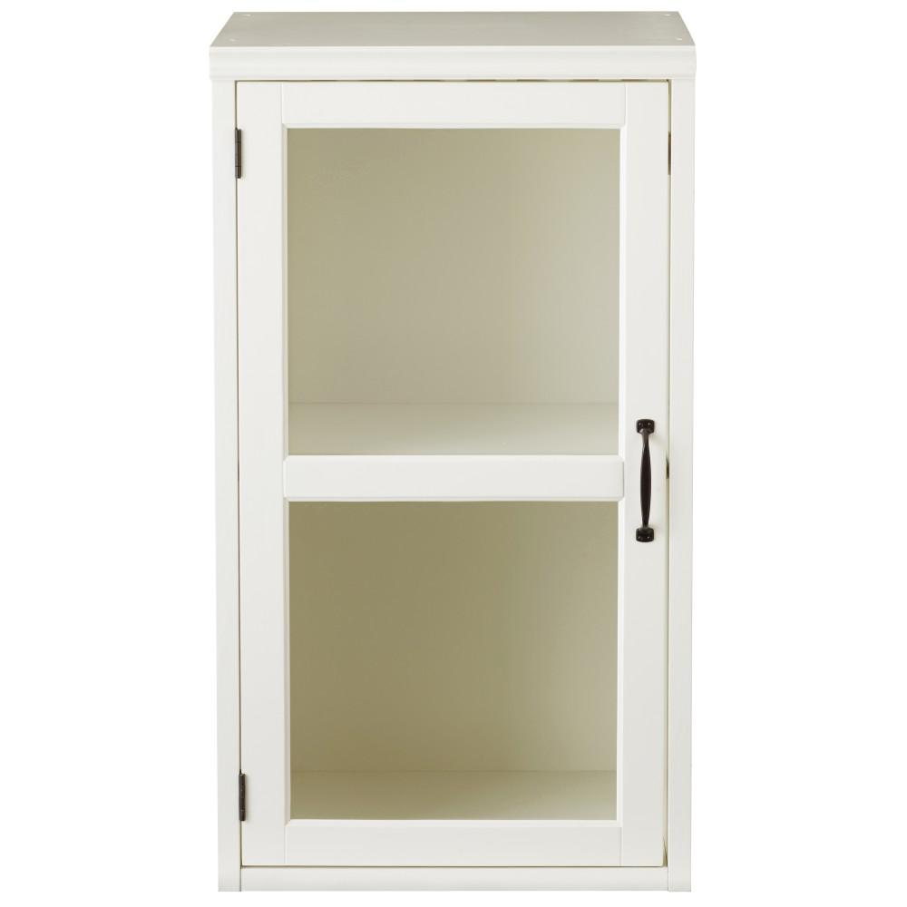 Quentin Modular Bar-Hutch with Reversible Door in Polar White