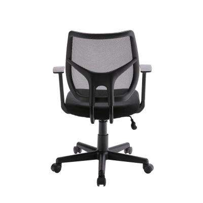 Black Adjustable Fabric Executive or Computer Chair with Lumbar Support for Office Workers & Students