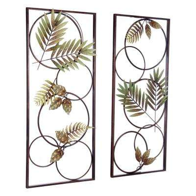 Metal Recife Wall Decor (Set of 2)