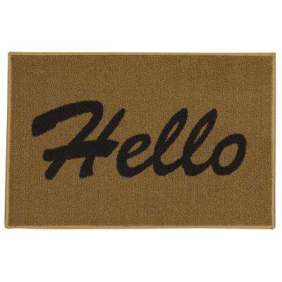 Doormat Collection Rectangular Beige Hello 20 in. x 30 in. Door Mat
