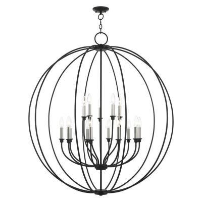 Milania 15 Light Black with Brushed Nickel Accents Chandelier