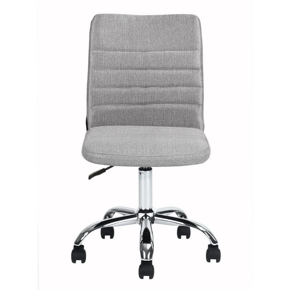 Hertha Grey Fabric Task Chair