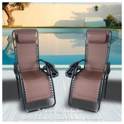 Bellini Black Folding Zero Gravity Chairs Steel Outdoor Lounge Chairs with Cup Holder with Sling Set in Brown (2-Pack)