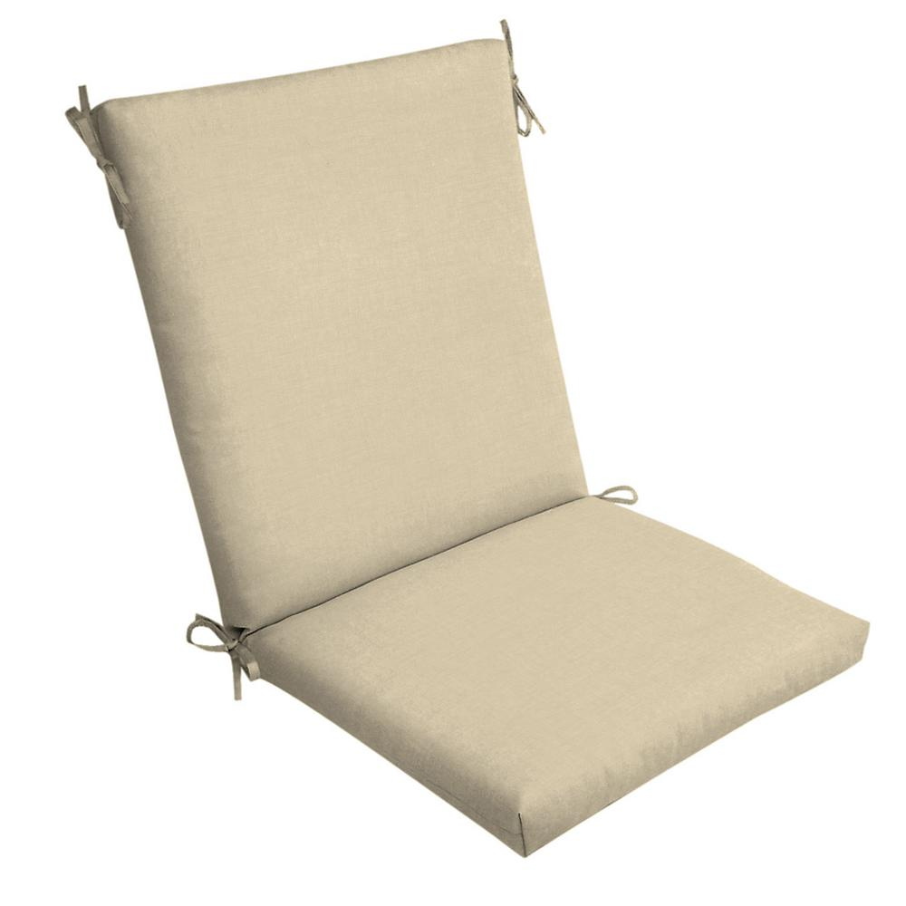20 x 44 New Tan Leala Texture High Back Outdoor Dining Chair Cushion