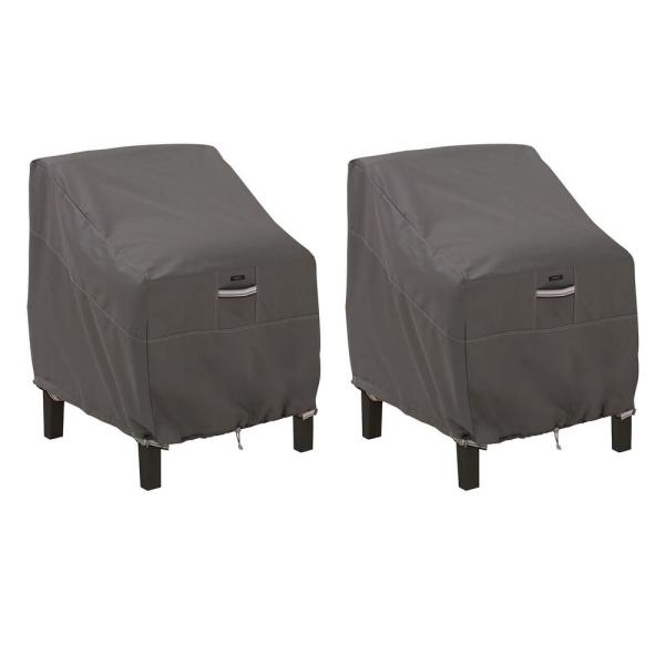 Ravenna Dark Taupe Patio Lounge Chair Cover (2-Pack)