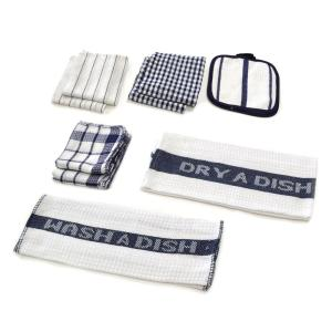 Home Basics Utility Kitchen Towel Set in Navy (17-Piece) by Home Basics