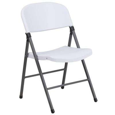 Hercules Series 330 lb. Capacity White Plastic Folding Chair with Charcoal Frame