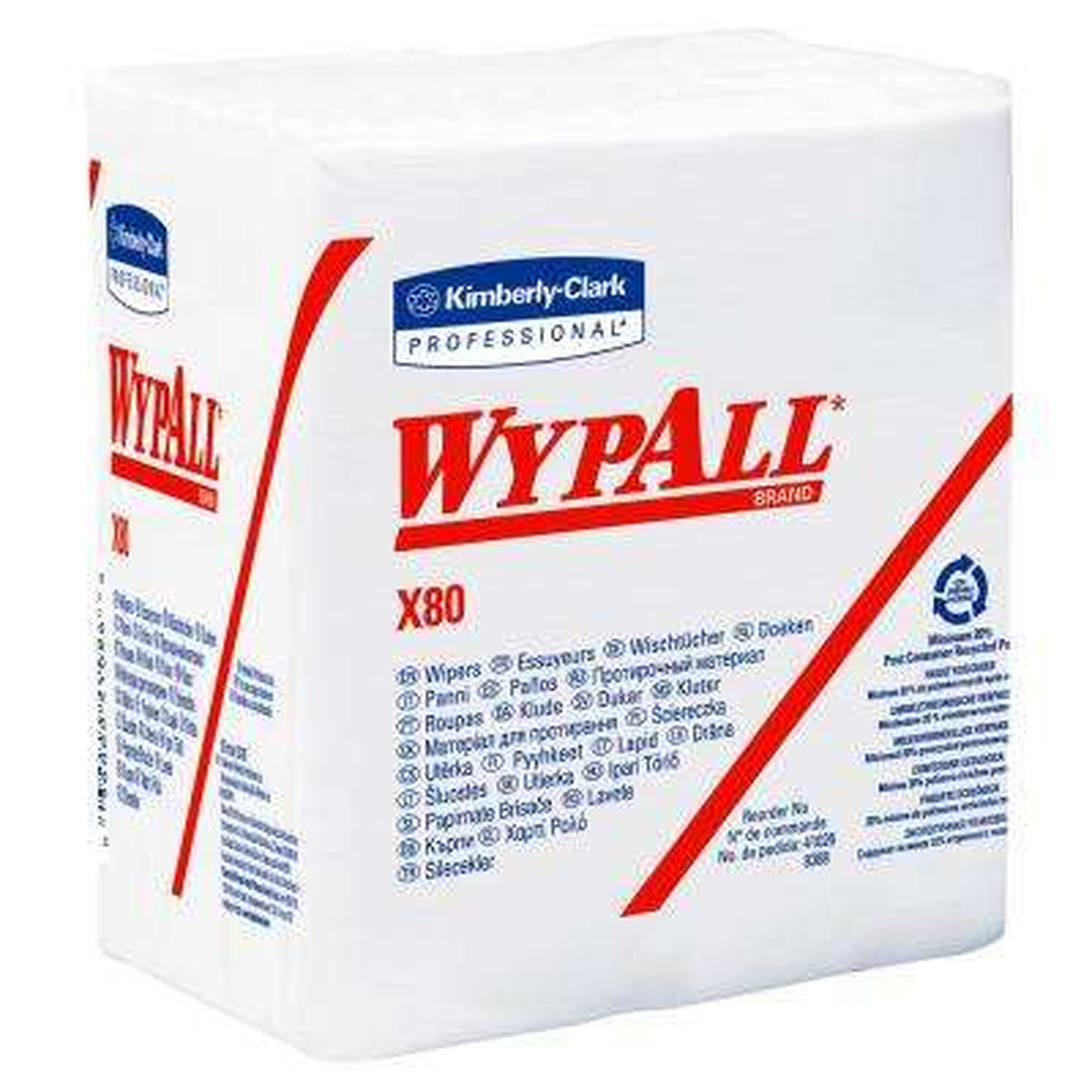 X80 12-1/2 in. x 12 in. White Cloths Hydroknit 1/4-Fold (50/Box, 4 Boxes/Carton)