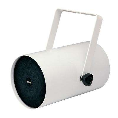 5-Watt 1-Way Track-Style Speaker - White
