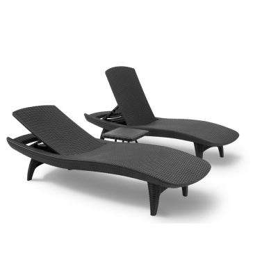Pacific Grey All-Weather Adjustable Resin Patio Chaise Lounger with Side Table (3-Piece Set)