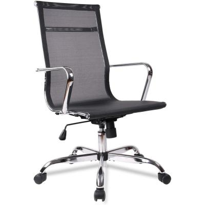 Mesh Office Chairs Home Office Furniture The Home Depot