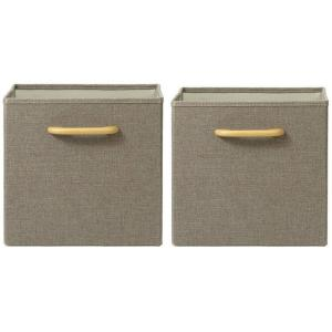 Deals on 2-Pack Home Decorators Collapsible Grey Bins with Handles