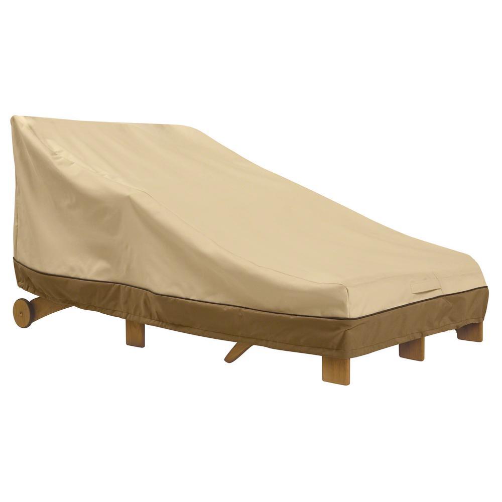 Veranda Patio Double WIde Chaise Cover