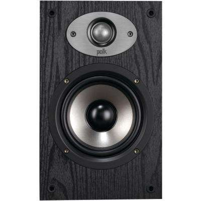 5-1/4 in. Bookshelf Speaker - Black