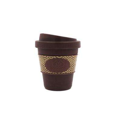 Aroma Coffee Bamboo 12 oz. Cup (2-Pack)
